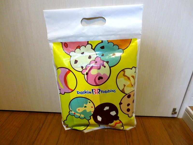 サーティワンアイスクリーム2013の福袋