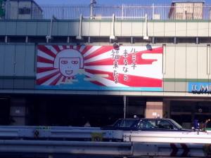 ルミネ新宿2014元旦