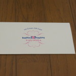 サーティワンアイスクリーム31福袋2014の中身-ギフトカード
