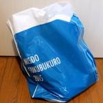 ミスタードーナツ福袋2015外袋