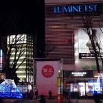 2015年元日新宿東口アルタ前