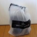BODYWILDボクサーパンツ5枚セット福袋2015AOKI店頭中身公開