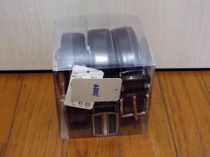 ベルト3本セット福袋AOKI2015年