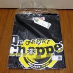 ワンピースTシャツ福袋2015チョッパーその3