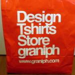 グラニフ楽天福袋2015年外袋