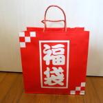 ミニストップお菓子福袋2016