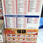 ビックカメラ新宿西口店2016福袋種類看板2