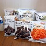 ミニストップお菓子福袋2016中身公開ネタバレ7点
