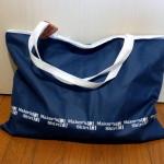 メーカーズシャツ鎌倉福袋2016年中身公開ネタバレ(Yシャツ3枚入り)