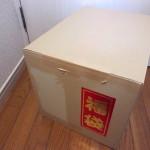 アートスポーツランニングアシックス福袋A外箱