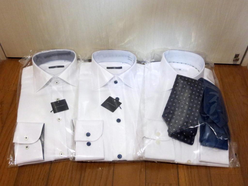 Yシャツネクタイ_スーツセレクト福袋2017中身公開ネタバレ