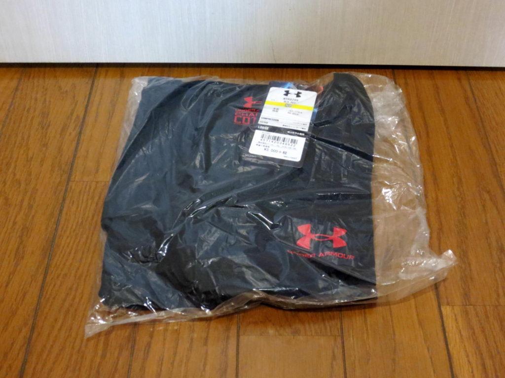 Tシャツ_アンダーアーマー福袋2017中身公開ネタバレ