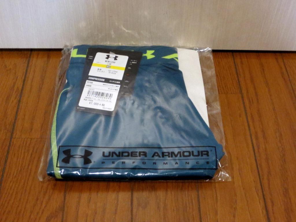 レギンス_アンダーアーマー福袋2017中身公開ネタバレ