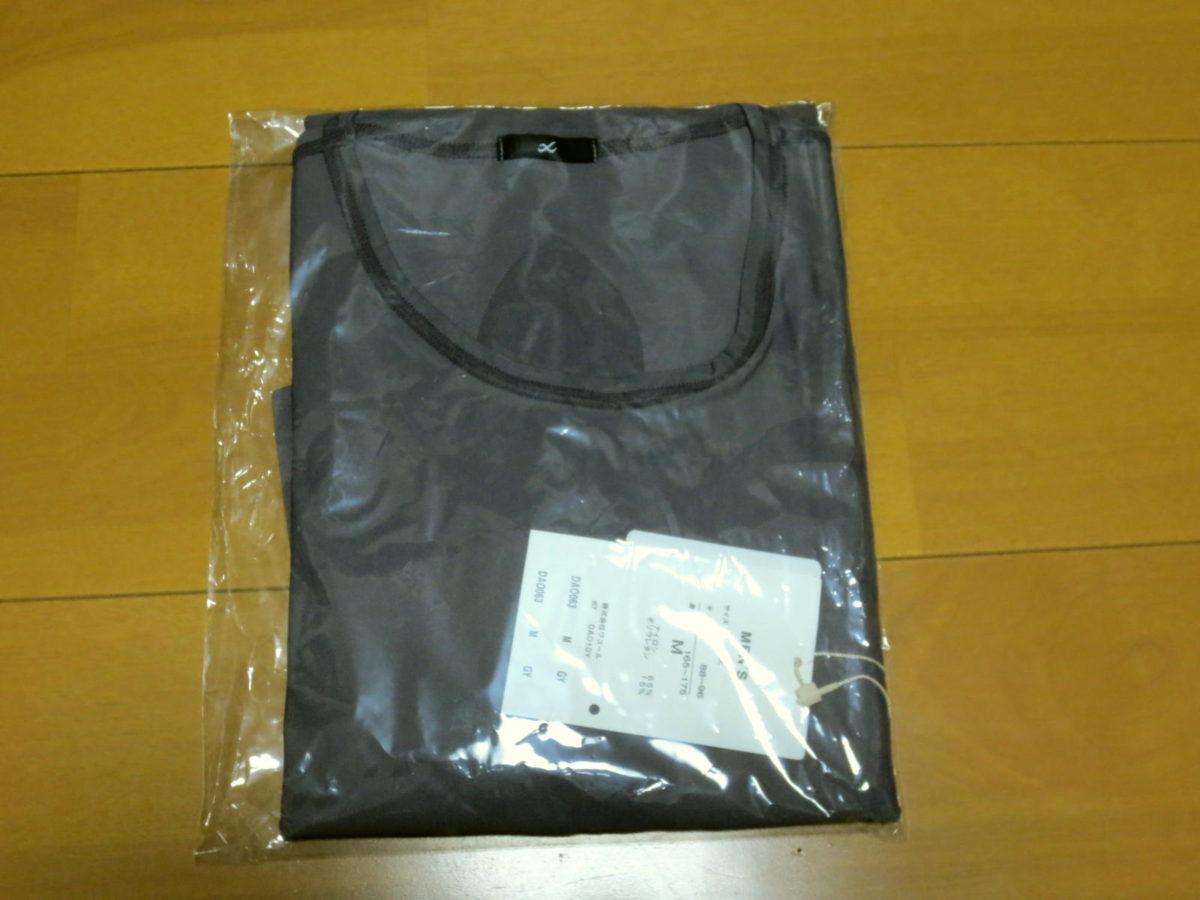 肩甲骨サポートシャツcw-xシーダブリューエックス2019福袋中身公開ネタバレ