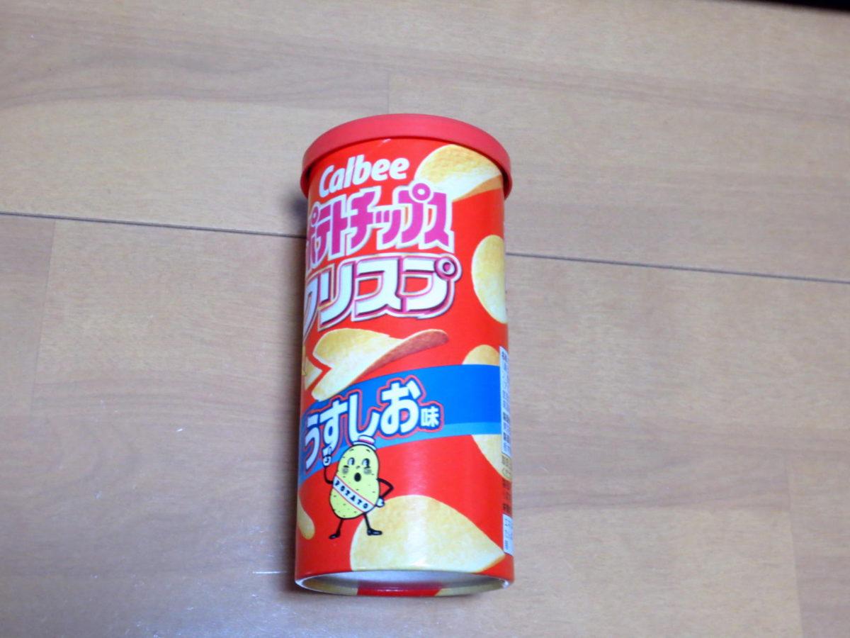 カルビーポテトチップス おかしのまちおかお菓子福袋2019年中身公開ネタバレ
