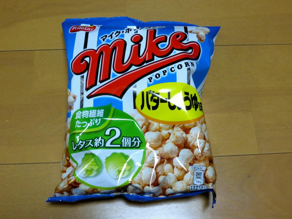 マイクポップコーン おかしのまちおかお菓子福袋2019年中身公開ネタバレ