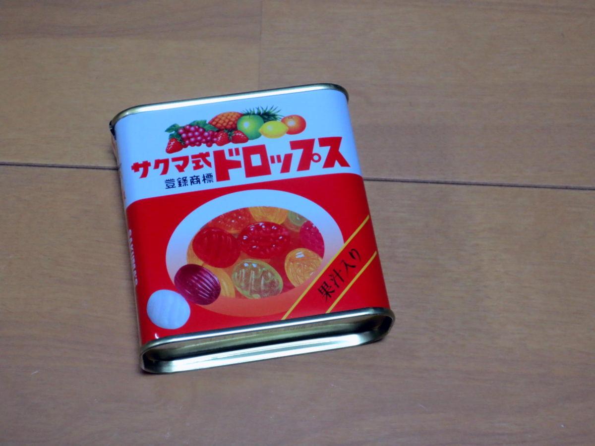 サクマ式缶ドロップス おかしのまちおかお菓子福袋2019年中身公開ネタバレ